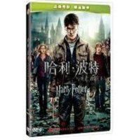 现货正版 哈利波特与死亡圣器 下dvd 哈七下 大结局 DVD