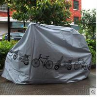 自行车防雨罩整车防尘罩摩托车防雨罩电动车防灰尘防雨车罩山地车