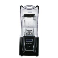 商用奶茶店榨果汁机 全自动智能沙冰机搅拌碎冰机静音带罩