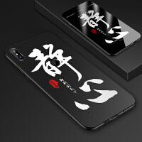 红米note5手机壳小米mix2s手机套防摔红米5 plus硅胶软壳男女款潮 小米Mix2S-静心-礼品