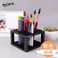 马克笔架笔筒收纳盒画笔架96格方形插笔架油画丙烯水彩毛笔水粉笔多功能绘画工具美术