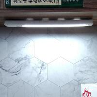 宿舍LED台灯护眼学习书桌USB插电充电式寝室长条磁铁阅读灯管