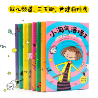 小淘气洛塔II(钱儿频道、尹建莉推荐。阅读写作成长一体的大语文书。德国畅销380万册)
