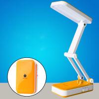 捷�N 久量LED护眼 学习阅读台灯 充电折叠小台灯 苹果台灯