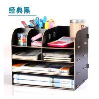 木质桌面收纳盒 A4A5文件整理置物架 多功能多层办公资料架子包邮