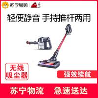 【苏宁易购】小狗吸尘器家用手持式推杆超静音 地毯式小型强力无线充电机D-531