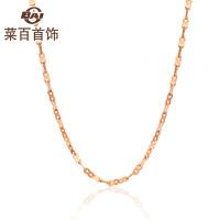 菜百首饰 18k金项链闪亮瓦片百搭项链 玫瑰色简约时尚女士项链 定价