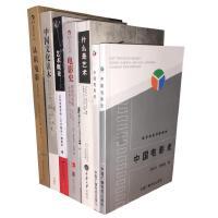 中国电影史+外国电影史+什么是艺术+电影史:理论与实践 ( 新修订版)+艺术概论+中国文化读本(第2版)+认识电影(插