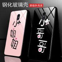 小米红米5手机壳+钢化膜 小米 红米5保护套 redmi5 手机套 全包防摔硅胶软边钢化玻璃彩绘保护壳FLBL