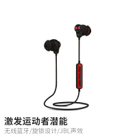 JBL UA 1.5升级版安德玛无线蓝牙运动耳机跑步入耳塞式耳机