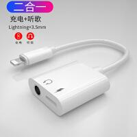 苹果7耳机转接头数据线iphone7plus8充电XS二合一转换XS max分线器两用iphoneX