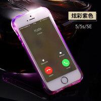 【新品】 iPhone5s�黼��W手�C�ぬO果5�l光保�o套se��性�W光外男女款潮日�n