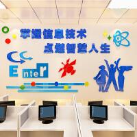 信息技术标语学校文化墙贴纸计算机教室墙面装饰资料室3d立体墙贴 855科学款1-海蓝天蓝红深绿黄 超