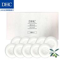 DHC橄榄蜂蜜滋养皂礼盒 90g*10 温和清洁保湿洁面皂洗脸日本进口