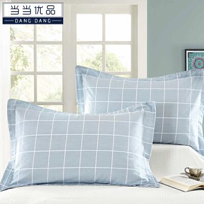 当当优品 纯棉斜纹印花对装枕罩 48*74 完美律格(灰蓝)
