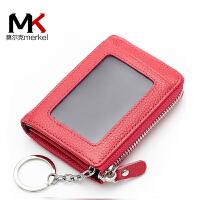 莫尔克(MERKEL)韩版女士真皮卡包小零钱包钥匙包头层牛皮硬币包女拉链零钱袋