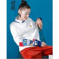 初语 春季新品 卡通印花贴布圆领磨毛加厚卫衣女8640521623