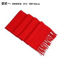 中国红围巾印字同学聚会年会大红围巾定制刺绣logo围脖活动礼品