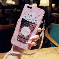 液体流沙苹果x手机壳硅胶iphone6s挂绳7p潮牌奢华8plus可爱女新款 6/6s 粉甜筒
