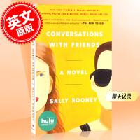 现货 聊天记录 萨莉・鲁尼 英文原版 Conversations with Friends 星期日泰晤士报年度图书 S