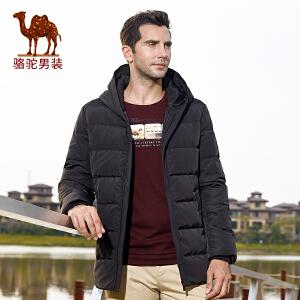 骆驼男装 冬季新款男士时尚连帽美式休闲外套纯色保暖羽绒服男