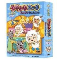 奇思妙想喜羊羊dvd合集四(1-16集) 奇思妙想喜洋洋 DVD