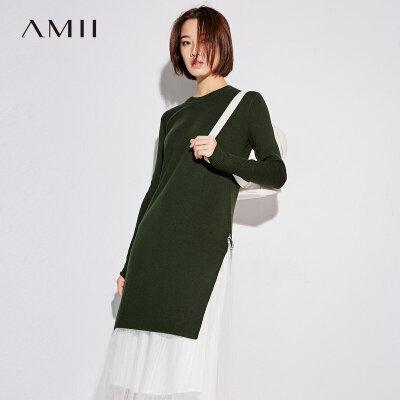 【大牌清仓 5折起】Amii[极简主义]秋装2017新款纯色长袖圆环拉链针织长毛衣11783515