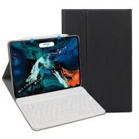 2018新款ipad pro11英寸无线蓝牙键盘保护套全面屏苹果平板电脑皮套硬壳全包防摔外壳a198 新pro11寸