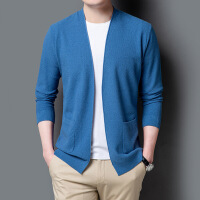 verhouse 薄款针织外套男春秋新款纯色百搭韩版时尚长袖开衫毛衣