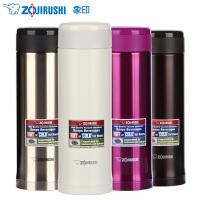 日本象印进口不锈钢双层真空保冷/保温杯/保温瓶/情侣水杯子500ml SM-AGE50