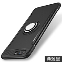BaaN 苹果7PLUS手机壳创意支架指环车载防摔多功能保护套 酷黑色