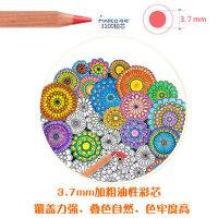 马可雷诺阿3100专业油性彩色铅笔72色手绘美术48马克彩铅画笔套装
