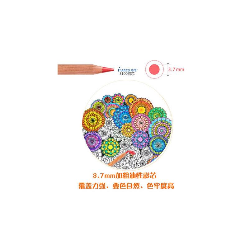 马可雷诺阿3100专业油性彩色铅笔72色手绘美术48马克彩铅画笔套装 大师级设计 艺术级彩芯 花之绘彩铅