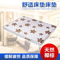 席梦思床垫儿童学生环保单人双人折叠硬棕垫天然椰棕床垫