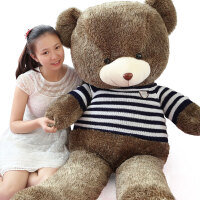特大号泰迪熊猫公仔毛绒玩具布娃娃抱抱熊女生玩偶超大熊可爱狗熊