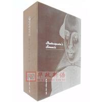 正版 莎士比亚十四行诗-屠岸手迹/屠岸/海天出版社 精装礼盒版 外国诗歌词曲文学 纪念莎士比亚去世400周年 叔牟蒋壁