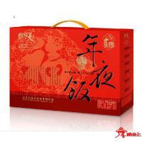 天福号--年夜饭熟食礼盒1.85kg(低温冷藏)