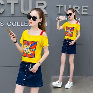 2018夏季新款韩版修身显瘦小心机露肩t恤女短袖棉上衣