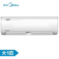 美的(Midea )KFR-26GW/BP3DN8Y-PH200(B1) 全直流变频大1匹壁挂式空调 冷暖家用 冷静星