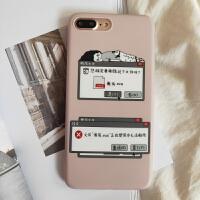苹果xsmax创意文字手机壳iphone6s搞怪保护套7/8plus纯色萌xr