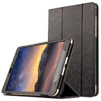 小米平板2保护套小米3代平板电脑皮套7.9英寸休眠支撑套包壳