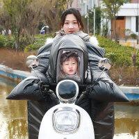儿童亲子款电动摩托车冬季PU挡风被加绒加厚电瓶车小孩帽子挡风罩