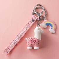 羊崽钥匙链挂件创意个性汽车钥匙扣圈环锁匙扣可爱女士书包包挂饰