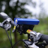 自行车灯前灯山地车强光防水铝合金手电筒夜骑单车前灯骑行装备