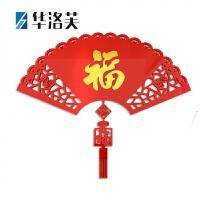 喜庆中国风3d立体亚克力墙贴扇形中国结装饰画客厅卧室玄关走道沙发背景墙装饰G 红色+金镜福