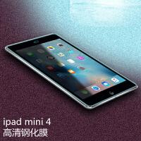 苹果iPad mini4钢化膜 蓝光弧边 平板电脑迷你4高清玻璃贴膜