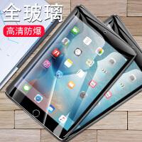 ipadmini4钢化膜ipad mini4代平板电脑保护贴膜ipad迷你4抗蓝光屏幕玻 ipad mini4【高清平