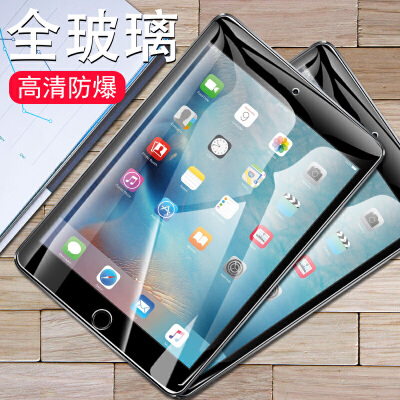 ipadmini4钢化膜ipad mini4代平板电脑保护贴膜ipad迷你4抗蓝光屏幕玻 ipad mini4【高清平板钢化膜】1片装
