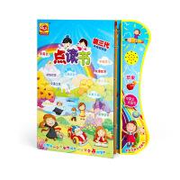 儿童双语学习机婴幼儿早教学习画册趣味互动点读书 满月周岁生日礼物六一圣诞节新年礼品