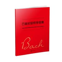 巴赫初级钢琴曲集